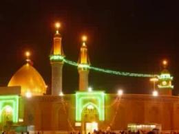 دعای سحر گاه ماه رمضان-1