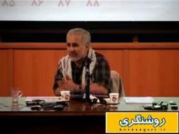 انيميشن انتخابات رياست جمهوری 22 خرداد ايران (1)