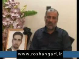 گفتگو با خانواده مرحوم «محمدحسین فیض» 1