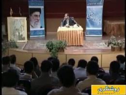 سخنرانی استاد رحيم پور ازغدی - علی(ع) از فتنه می گويد 9