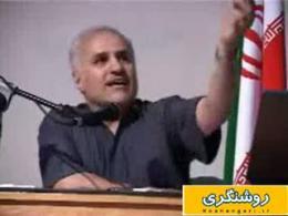 سخنرانی دکتر حسن عباسی- دعوت به مناظره
