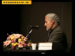 تحلیل سریال24 توسط دکتر حسن عباسی6
