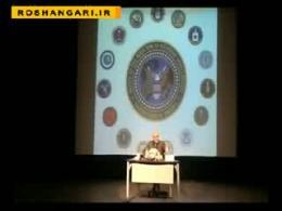 تحلیل سریال24 توسط دکتر حسن عباسی4