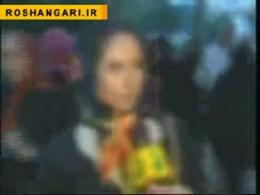 پوشش ایرانی