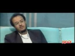 گفت و گو با عصام العماد، وهابي اي كه شيعه شد / قسمت 1