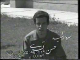 گزیده ای کوتاه از سخنان شهید حسن باقری