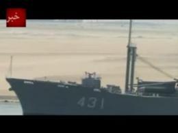 لحظه عبور ناوهای ایران از کانال سوئز