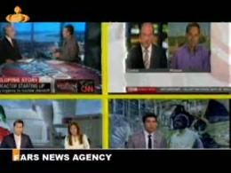 بازتاب هاي خبر آغاز به كار نيروگاه بوشهر در رسانهها