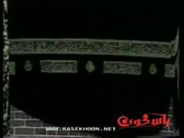 مستند سردار خیبر،همسفر(قسمت 2)