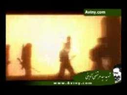 شهید علم الهدی (2)