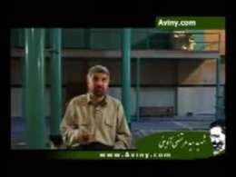 شهید علم الهدی (7)