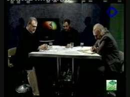 برنامه راز _ ویژه شهید آوینی