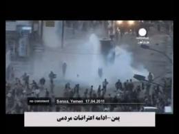 تظاهرات صدها هزار نفری مردم یمن