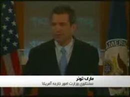 کشتار مردم لیبی