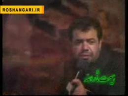 ستاره عشق مرتضی مرو بخواب / محمود کریمی