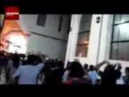 عزاداری در زیر آتش / بحرین