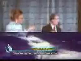 مستند راه / امام خمینی (ره) / قسمت دوم