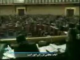 مستند راه / امام خمینی (ره) / قسمت سوم