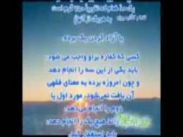 احکام روزه/ قضا و کفاره