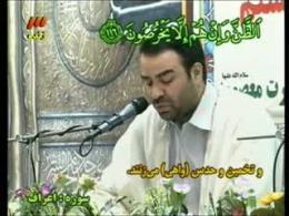 ترتیل جزء هشتم قرآن/ قسمت اول