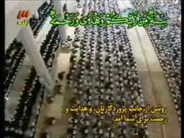ترتیل جزء هشتم قرآن/ قسمت دوم