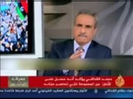 لحظه دستگیری محمد قذافی