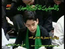 ترتیل جزء بیست و دوم قرآن/ قسمت اول