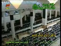 ترتیل جزء بیست و دوم قرآن/ قسمت دوم