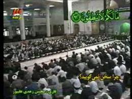 ترتیل جزء بیست و سوم قرآن/ قسمت دوم