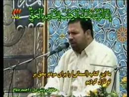 ترتیل جزء بیست و چهارم قرآن/ قسمت اول