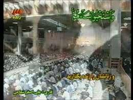 ترتیل جزء بیست و چهارم قرآن/ قسمت دوم