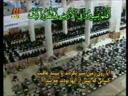 ترتیل جزء بیست و چهارم قرآن/ قسمت سوم