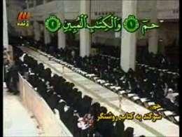 ترتیل جزء بیست و پنجم قرآن/ قسمت دوم