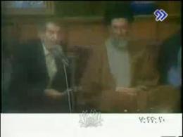 شعر خوانی شهریار در محضر امام خامنه ای (مدظله)