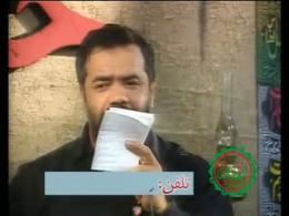 تو خیمه های داغ دیده / محمود کریمی