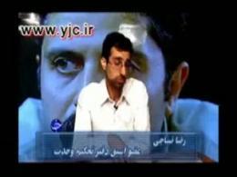 مستند روشنگري(علي افشاري)