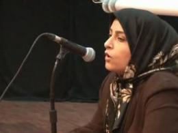 شعر خوانی خانم حسنا محمدزاده در موسسه رسالات لبنان