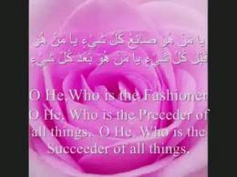 دعای جوشن کبیر 2