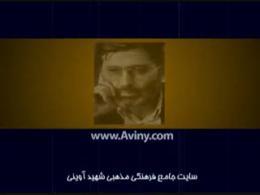 غزه درآینه رسانه ها(4shabab)4