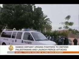 غزه در آیینه رسانه ها