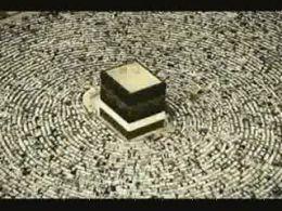دعای عرفه قسمت 3 از 7