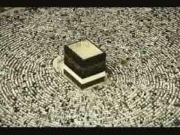 دعای عرفه قسمت 7 از 7