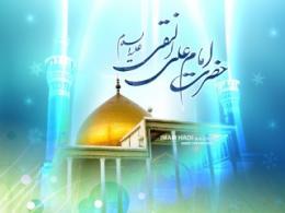 میلاد امام هادی(ع) - میرداماد
