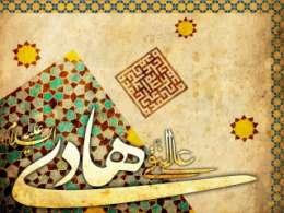میلاد امام هادی (ع)- میرداماد