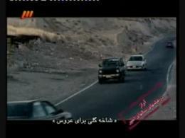 ابتذال در سینمای ایران
