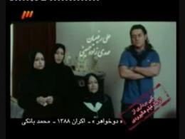 کپی برداری از فیلم های هالیوودی در سینمای ایران - 2