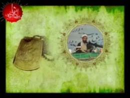 روایتگری مرحوم حاج عبدالله ضابط (قسمت چهارم:فناء)