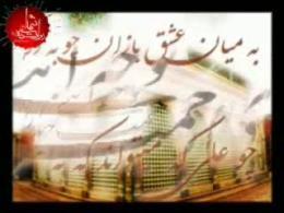 روایتگری مرحوم حاج عبدالله ضابط (قسمت هفتم:فرهنگ)