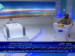 وحید جلیلی - برنامه مناظره با موضوع شهید آوینی(بخش اول)