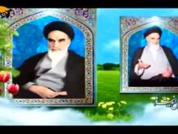 ماه رجب - امام خمینی (ره)